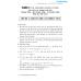 Phương Pháp Sử Dụng Máy Tính Casio Trong Giải Toán Phương Trình - Bất Phương Trình - Hệ Phương Trình