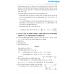 Bồi Dưỡng Học Sinh Giỏi Vật Lý Lớp 10 (Tập 2) (Mới)