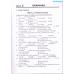 Ngân hàng câu hỏi trắc nghiệm Tiếng Anh (Tái bản 2)