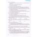 Ngân hàng câu hỏi trắc nghiệm Vật Lý (Quyển Hạ)(Tái bản 3)