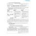 Hướng Dẫn Ôn Tập Nhanh Kì Thi THPT Quốc Gia Năm Học 2017 - 2018 Thủ Thuật Giải Nhanh Đề Thi Ngữ Văn
