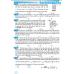 Ôn Luyện Đề Thi Mẫu THPT Quốc Gia 2019 Vật Lí (Lớp 10, 11, 12)