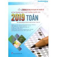 Hướng tư duy ôn luyện đề chuẩn bị kì thi THPT Quốc gia 2019 Toán