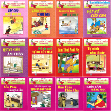 Bộ sách tranh tô màu cho bé Nhị Thập Tứ Hiêu - 24 cuốn
